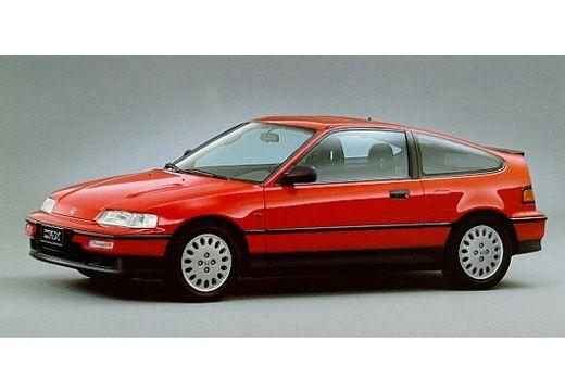 HONDA CRX coupe czerwony jasny przedni lewy