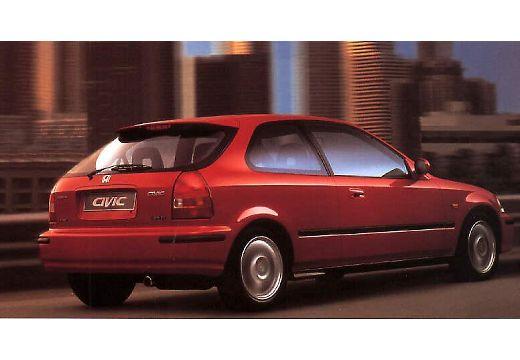 HONDA Civic III hatchback tylny prawy