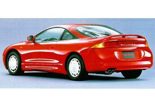 MITSUBISHI Eclipse II coupe tylny lewy