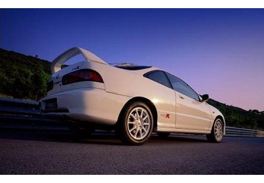 HONDA Integra coupe biały tylny prawy