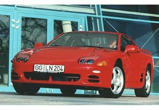 MITSUBISHI 3000 GT coupe czerwony jasny przedni lewy