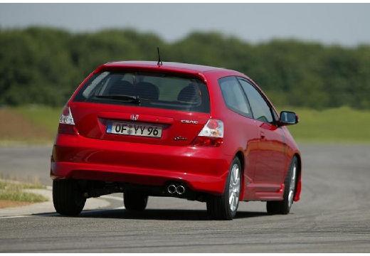 HONDA Civic V hatchback czerwony jasny tylny prawy
