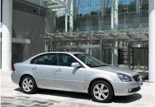 KIA Magentis sedan silver grey przedni prawy