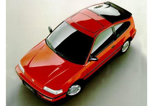 HONDA CRX 1.6 16v Coupe I 130KM (benzyna)