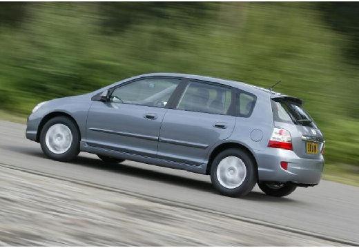 HONDA Civic V hatchback silver grey tylny lewy