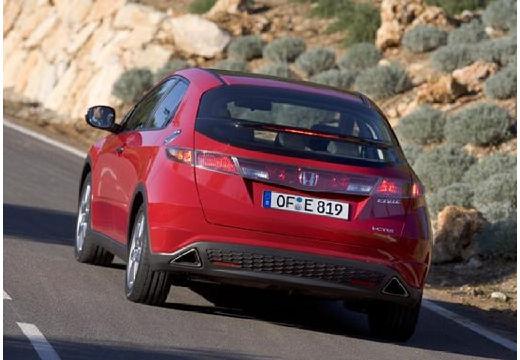 HONDA Civic VII hatchback czerwony jasny tylny lewy