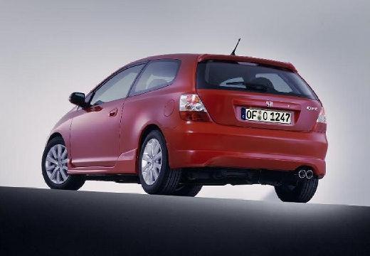 HONDA Civic V hatchback czerwony jasny tylny lewy