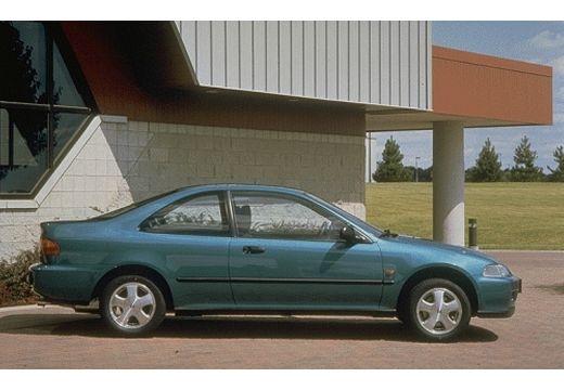 HONDA Civic II coupe niebieski jasny boczny prawy