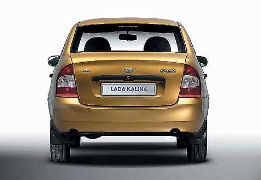 LADA Kalina sedan żółty tylny