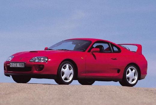 Toyota Supra coupe czerwony jasny przedni lewy