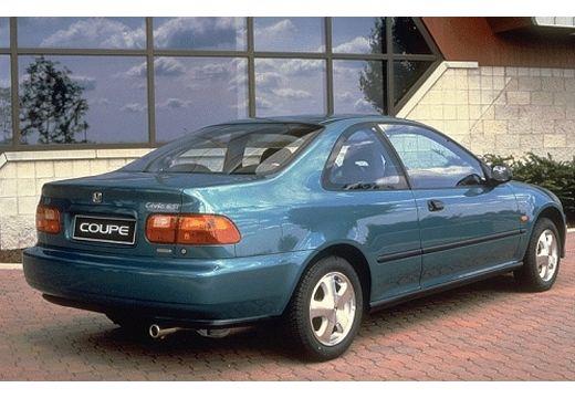 HONDA Civic II coupe niebieski jasny tylny prawy