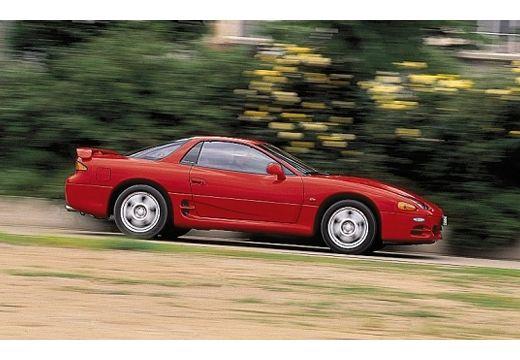MITSUBISHI 3000 GT coupe czerwony jasny boczny prawy