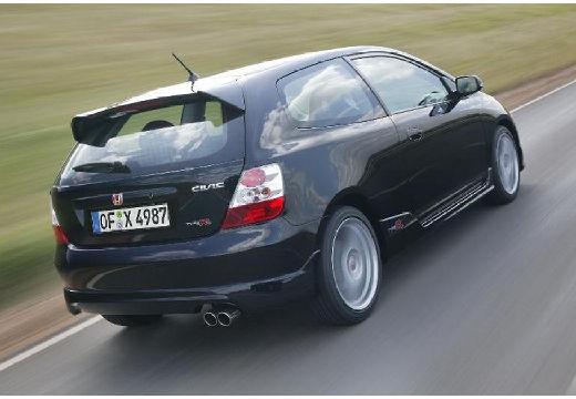 HONDA Civic V hatchback czarny tylny prawy
