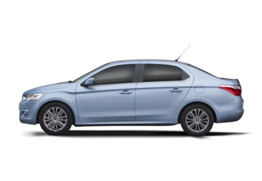 CITROEN C-Elysee sedan niebieski jasny boczny lewy