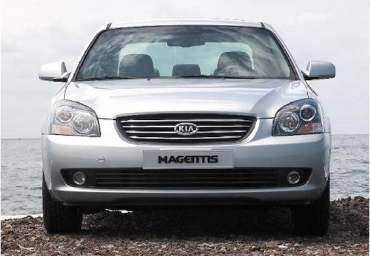KIA Magentis sedan silver grey przedni