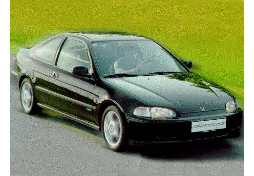HONDA Civic 1.6i SR Coupe II 125KM (benzyna)