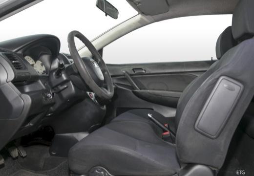 HONDA Civic V hatchback wnętrze