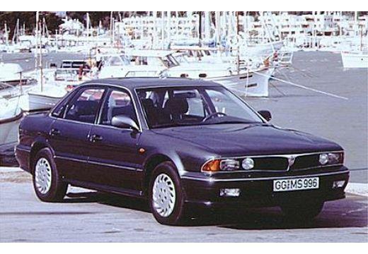 MITSUBISHI Sigma 3.0 24V aut Sedan I 205KM (benzyna)
