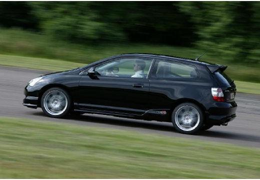 HONDA Civic V hatchback czarny tylny lewy