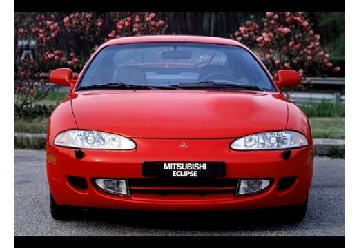 MITSUBISHI Eclipse coupe czerwony jasny przedni