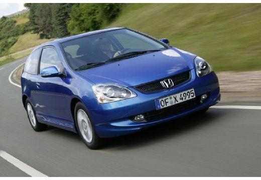 HONDA Civic V hatchback niebieski jasny przedni prawy