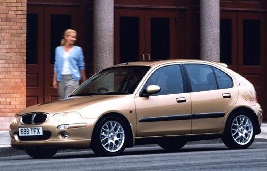 ROVER 25 I hatchback przedni lewy