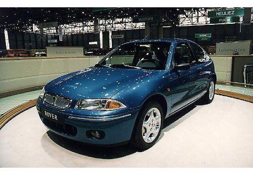 ROVER 200 hatchback czerwony jasny przedni lewy