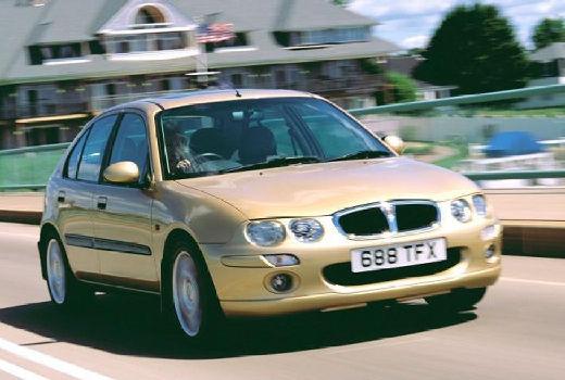 ROVER 25 hatchback złoty przedni prawy