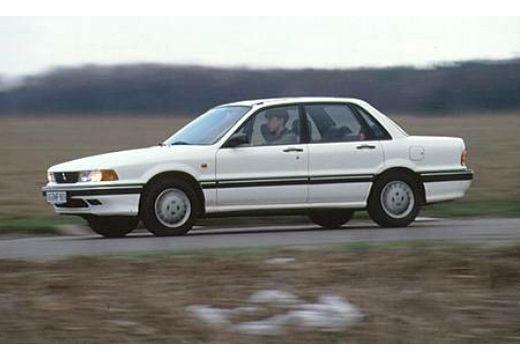 MITSUBISHI Galant II sedan biały przedni lewy