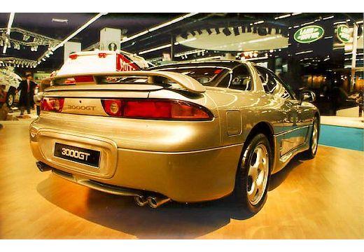 MITSUBISHI 3000 GT coupe czerwony jasny tylny lewy