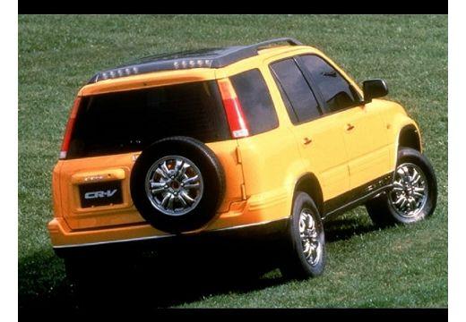 HONDA CR-V I kombi żółty tylny prawy