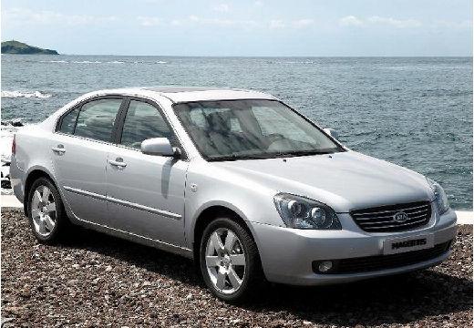 KIA Magentis III sedan silver grey przedni prawy