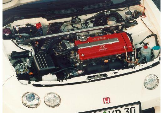 HONDA Integra coupe biały silnik