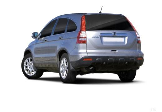 HONDA CR-V V kombi silver grey tylny lewy