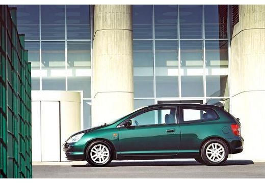 HONDA Civic IV hatchback zielony boczny lewy