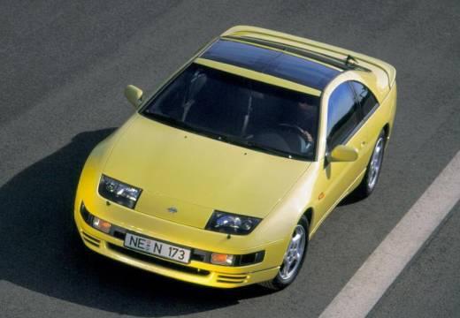 NISSAN 300 ZX targa żółty przedni lewy