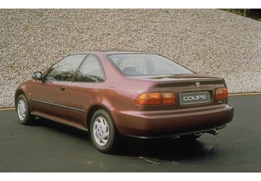 HONDA Civic II coupe fioletowy tylny lewy